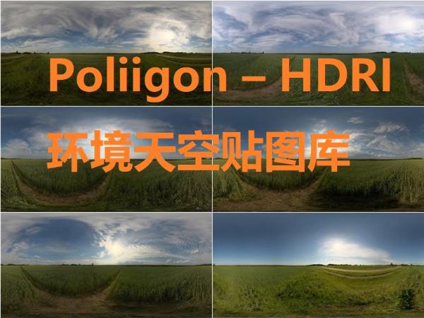 4k/8K贴图库 Poliigon – Textures HDRI Sky Collection