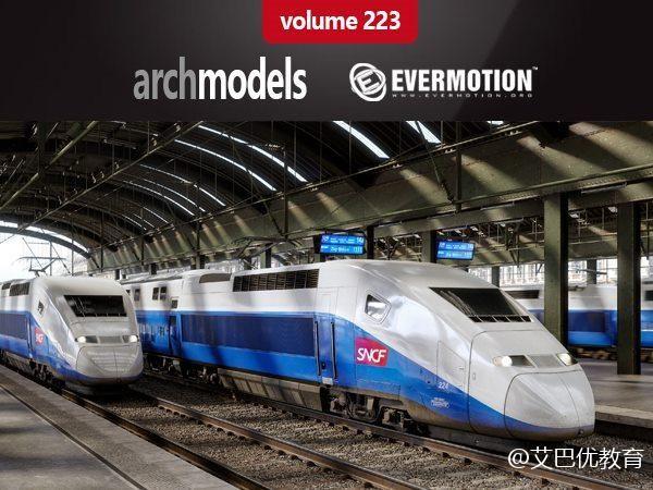 36套火车高铁动车铁路铁轨3d模型下载 Evermotion – Archmodels vol. 223