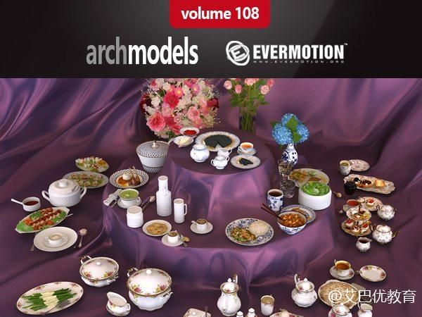 69套陶瓷餐具食物3d模型下载 Evermotion – Archmodels Vol.108