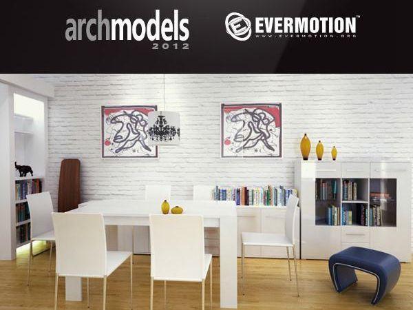 桌椅沙发柜子3D模型合集Evermotion Archmodels Vol.112