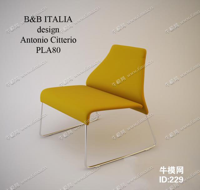 现代皮革单人椅子