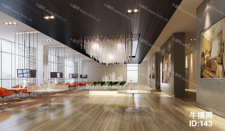 现代售楼中心