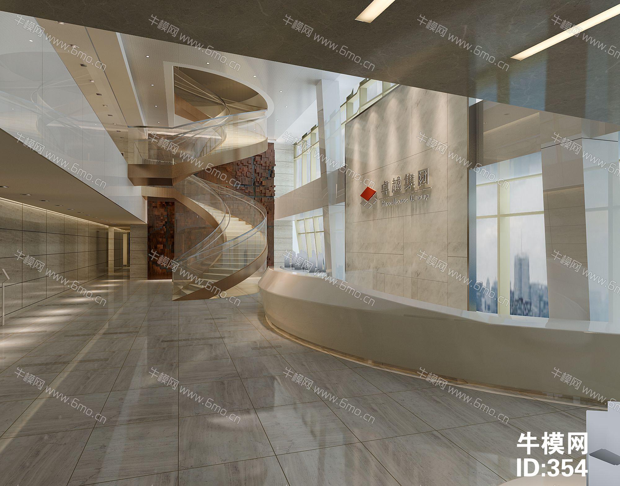 上市集团公司前台大厅