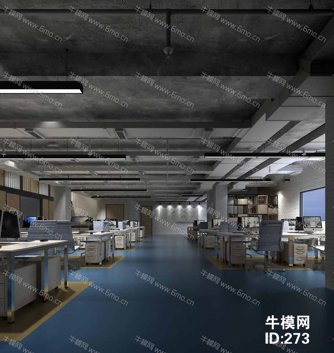 工业风办公区