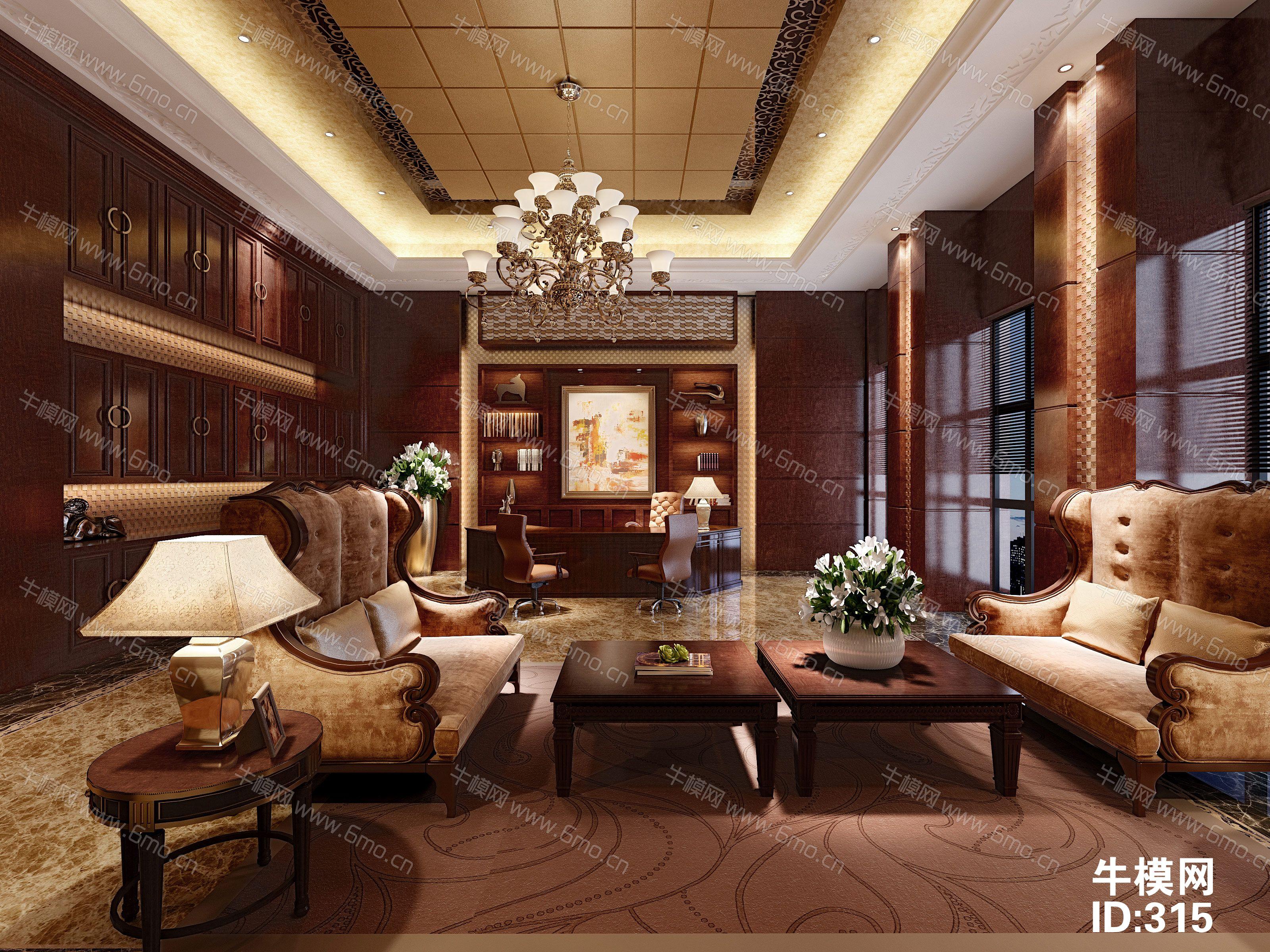 公司休息室