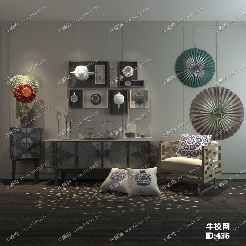 新中式单椅边柜陈设品组合