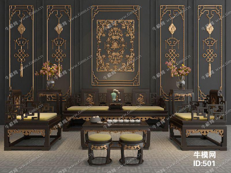 中式风格沙发茶几组合