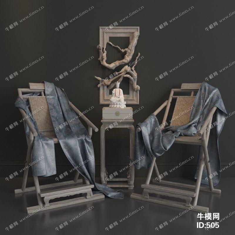 中式单椅端景台组合