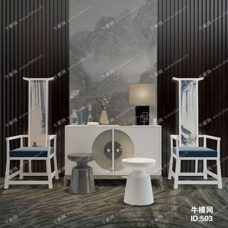 新中式单椅陈设品组合
