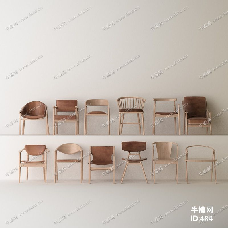 北欧简约椅子组合