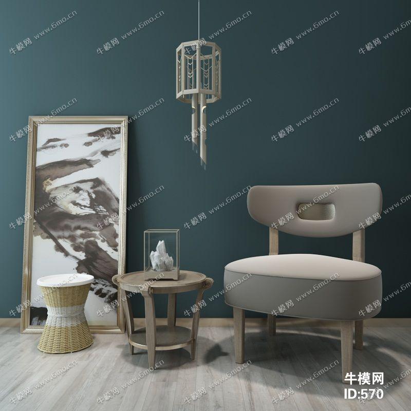 现代简约单椅陈设品组合