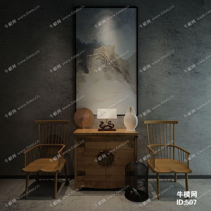 中式单椅边柜陈设品组合