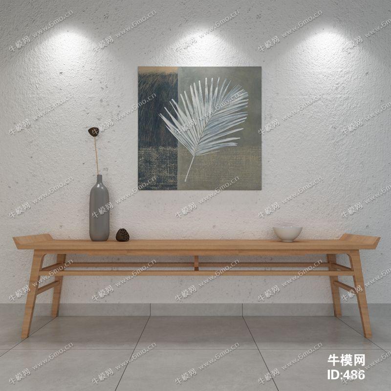 中式现代风格长案茶几组合