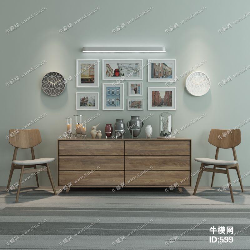 现代简约单人椅边柜摆设品组合