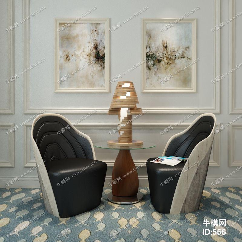 现代简约单椅边几组合