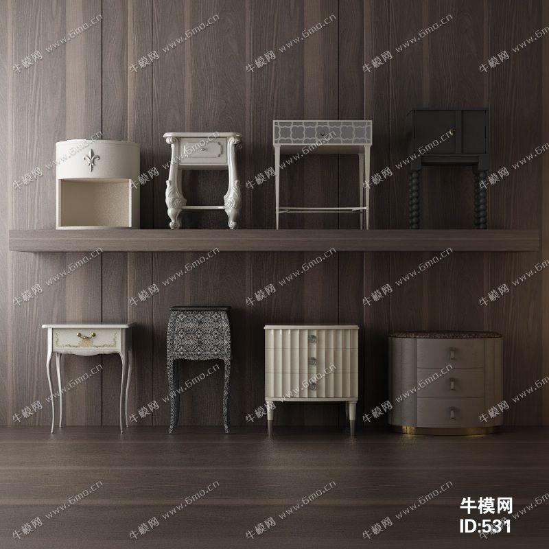 现代床头柜边几组合