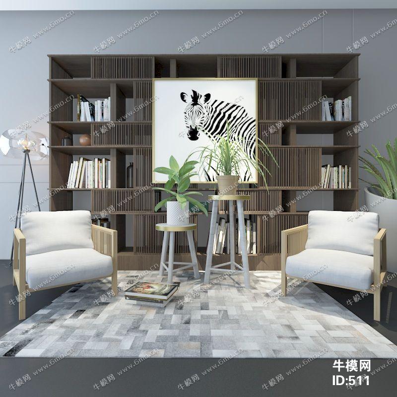 现代简约单椅书柜组合