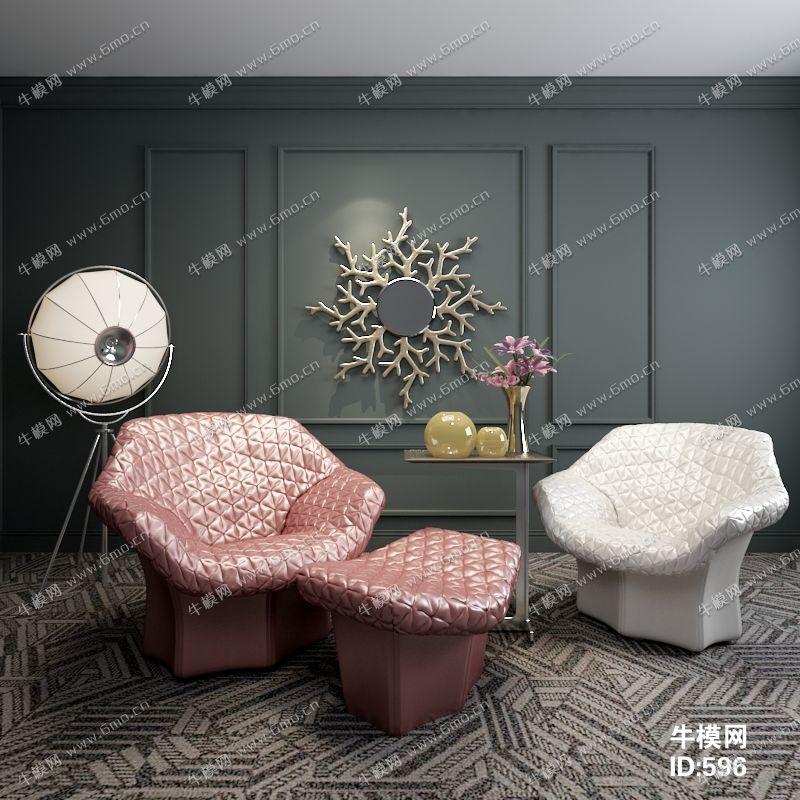 现代简约单人沙发椅组合