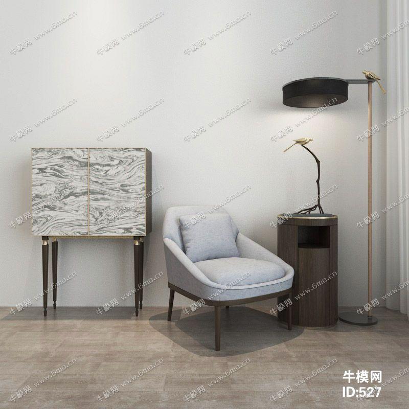 现代简约单椅边柜组合