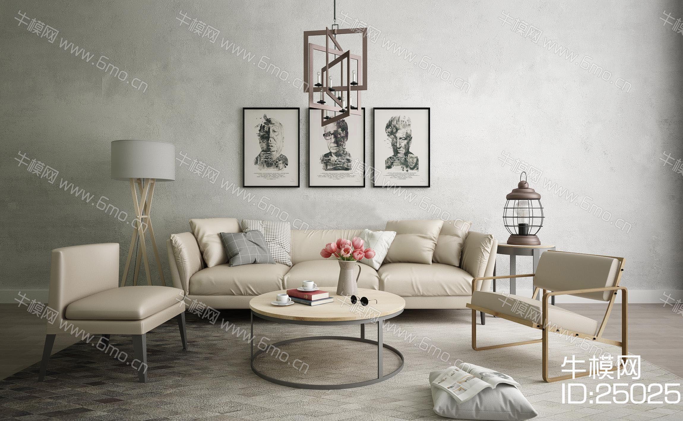 米兰现代沙发组合休闲椅