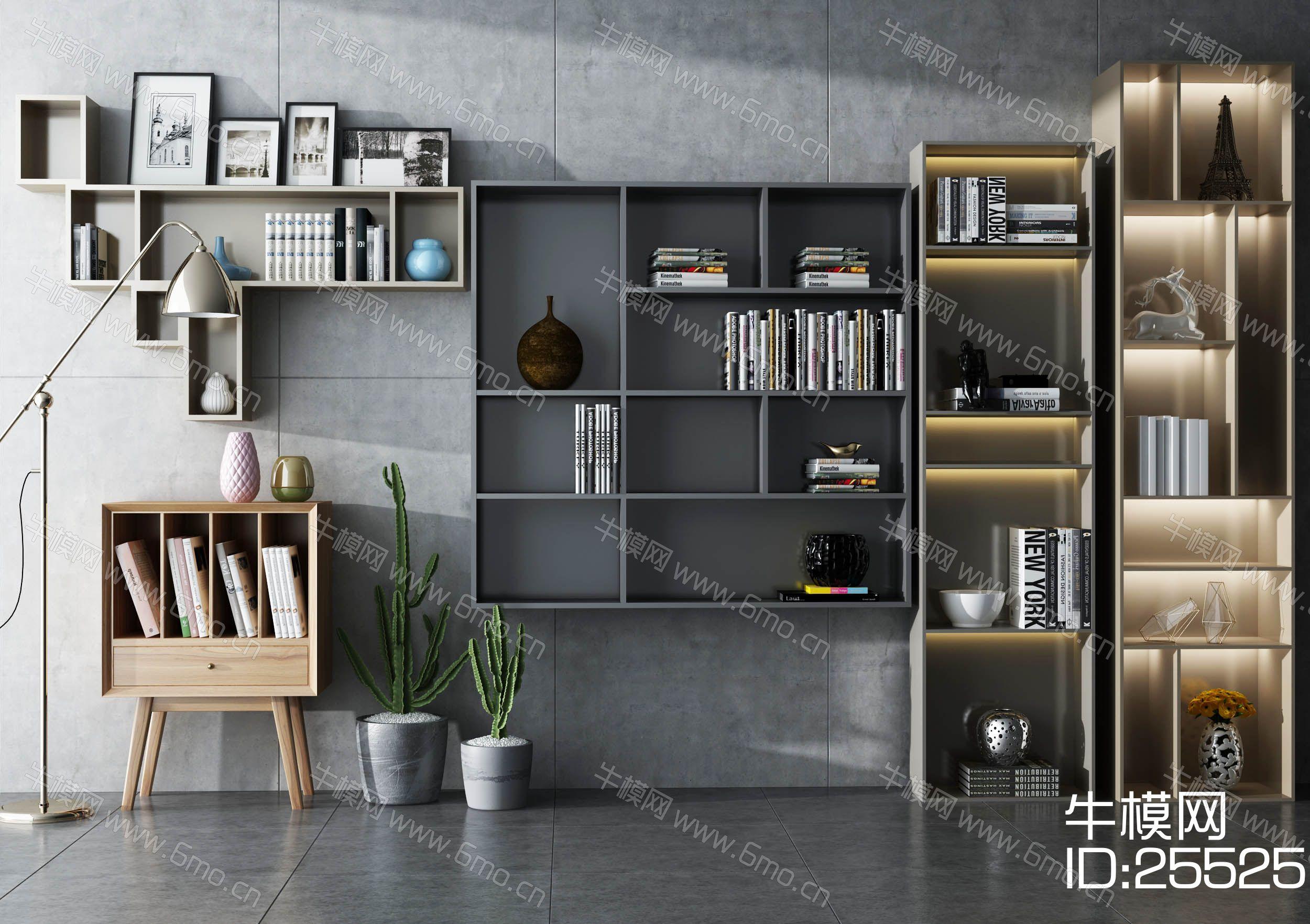 现代风格装饰柜书柜组合