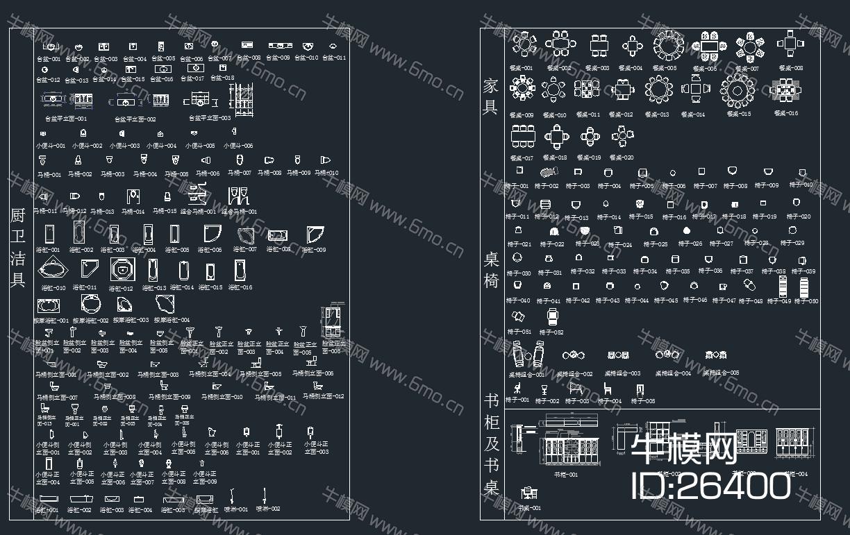 CAD图形库
