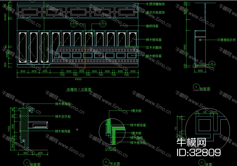中餐厅施工图