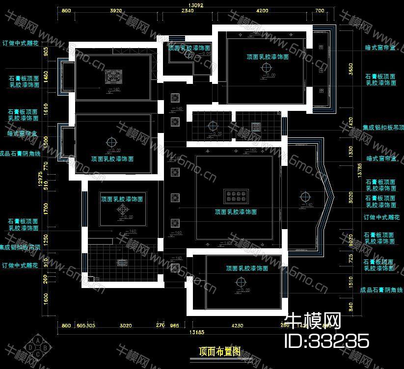 中式风施工图