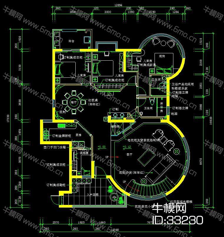 中式别墅施工图