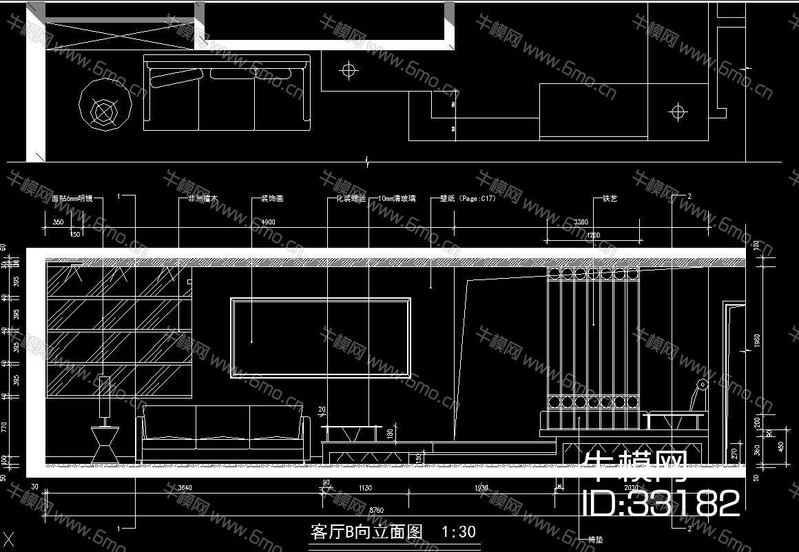 三居现代中式风格施工图