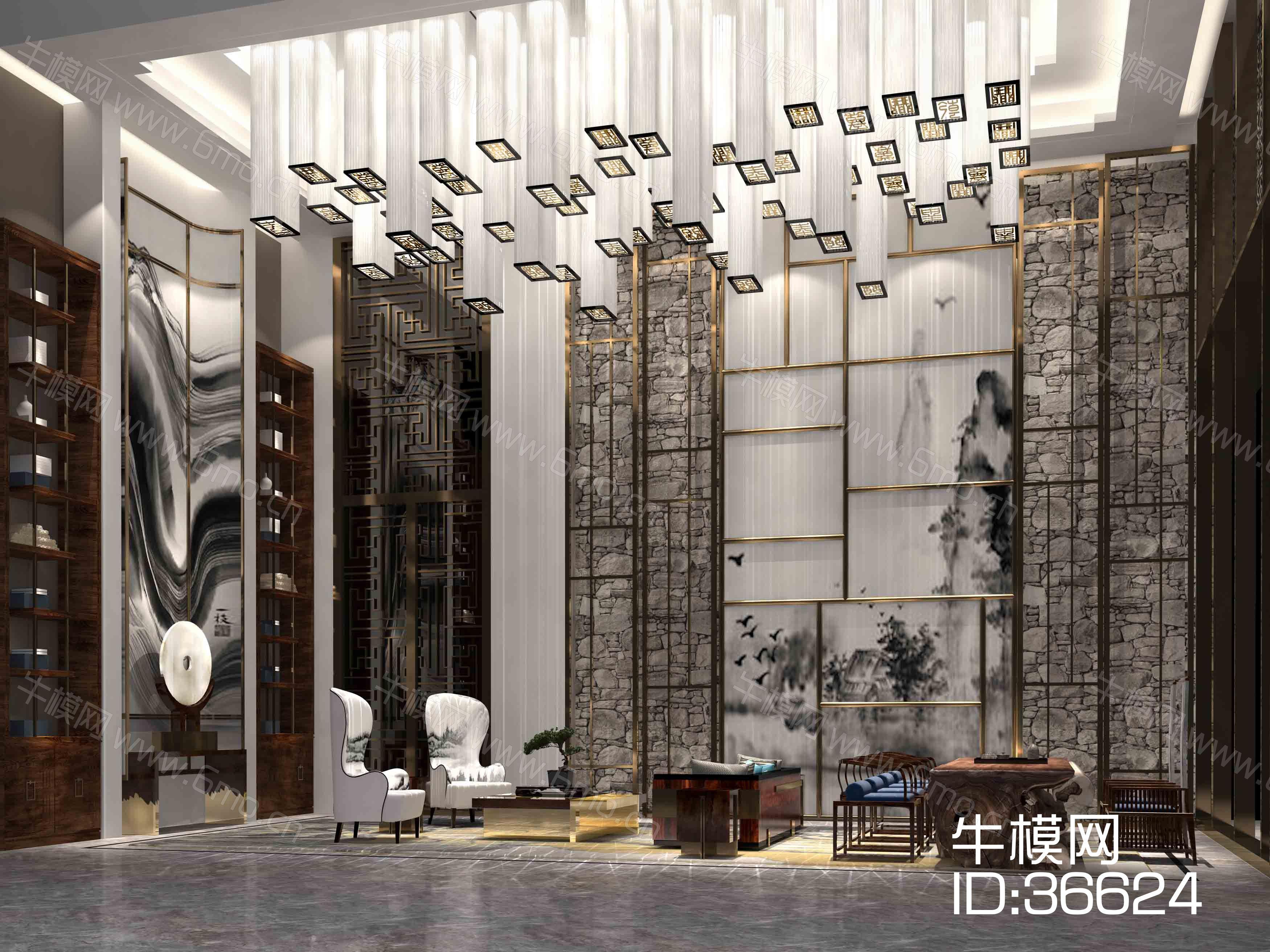 新中式售楼处VIP洽谈区