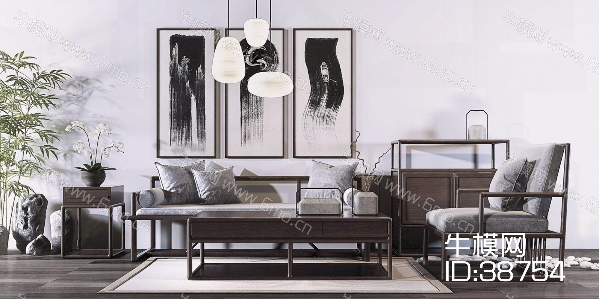 中式木纹椅子、茶几、装饰画组合
