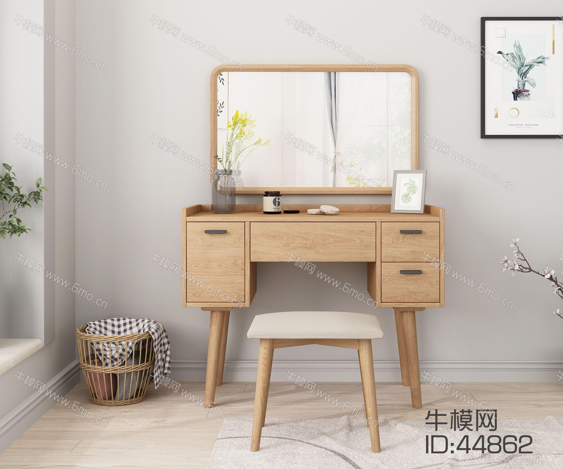 实木 梳妆台