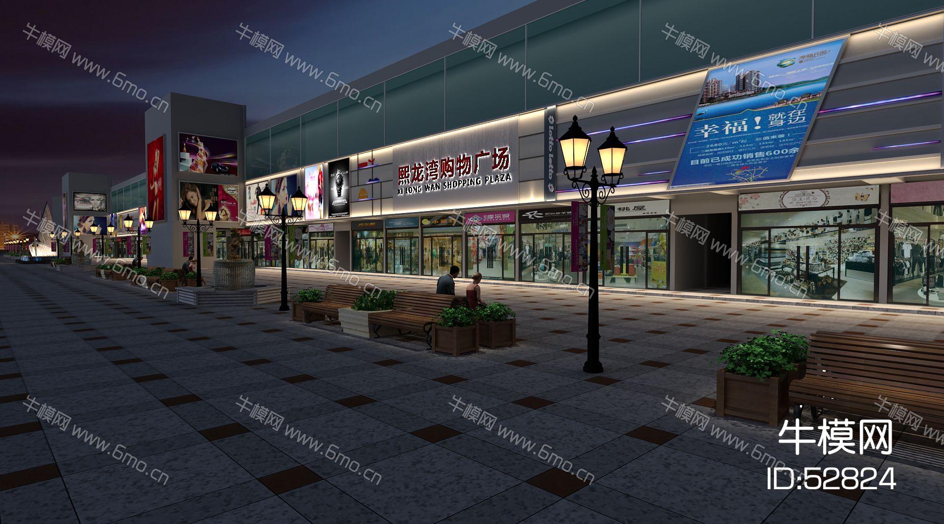 现代商业街步行街