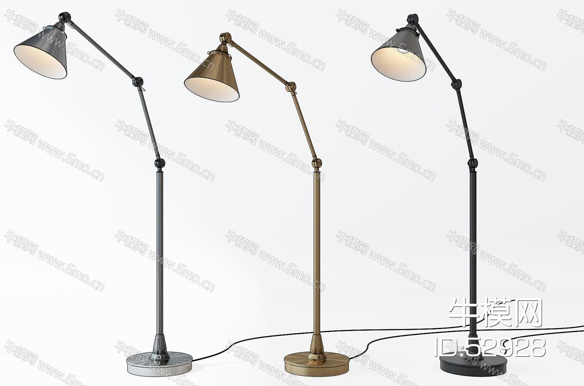 现代金属落地灯组合