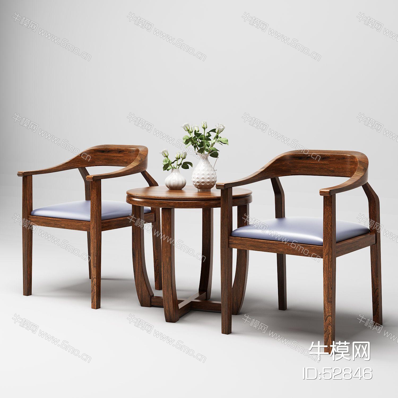 新中式圈椅茶几