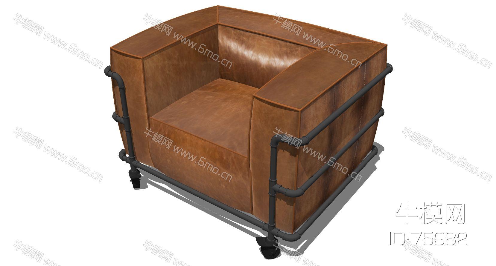 现代皮革单人办公沙发