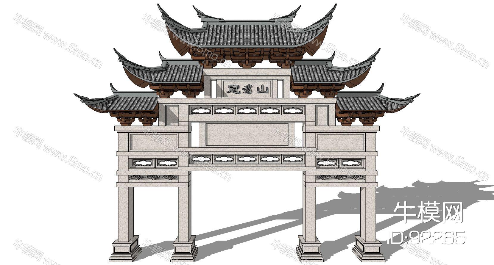 中式建筑牌楼斗拱