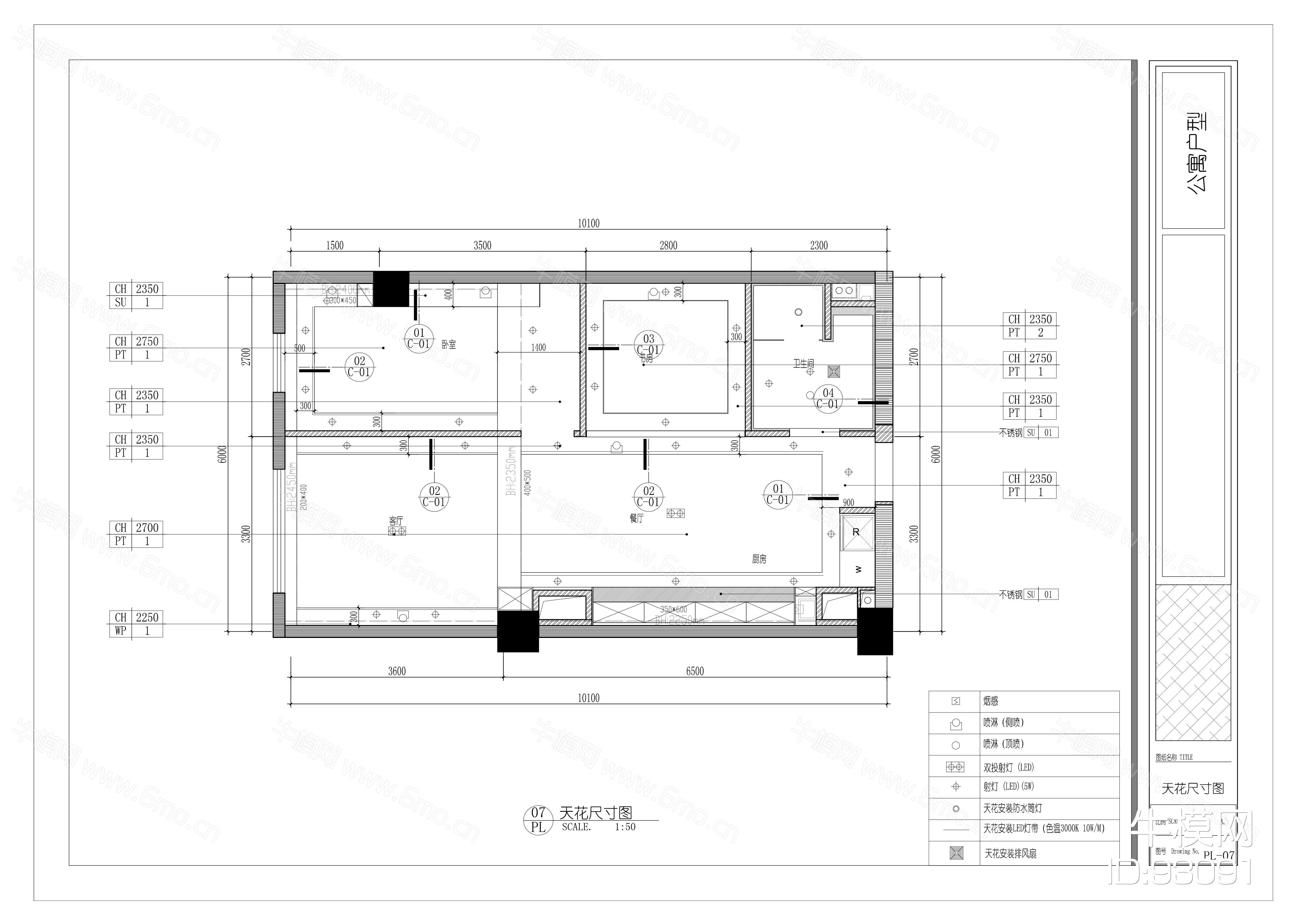 现代风格公寓施工图