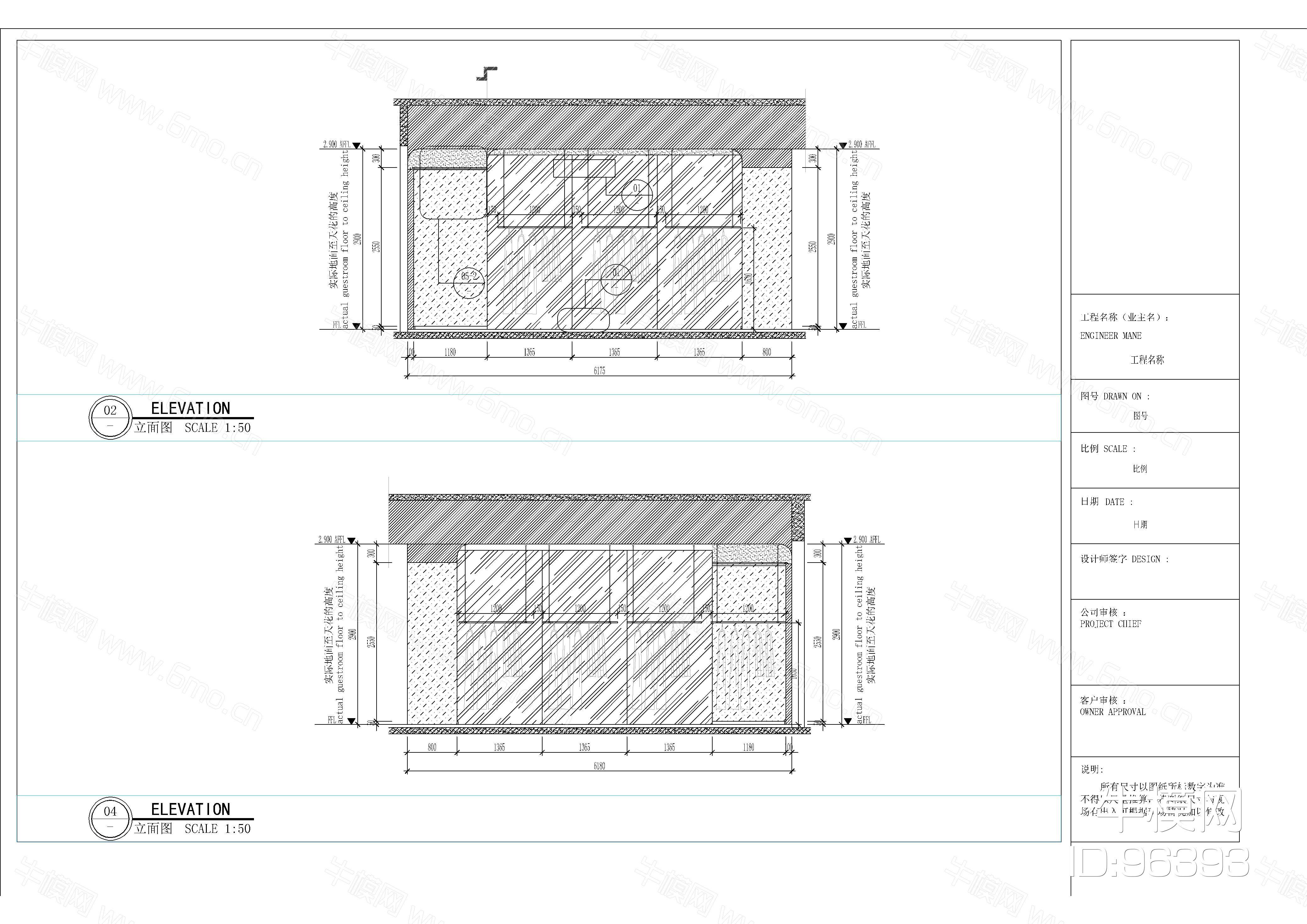 四季商场服装店设计施工图