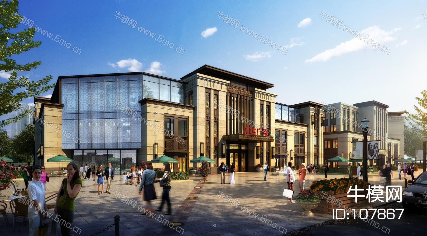 天津万达广场售楼处大都会新古典风格