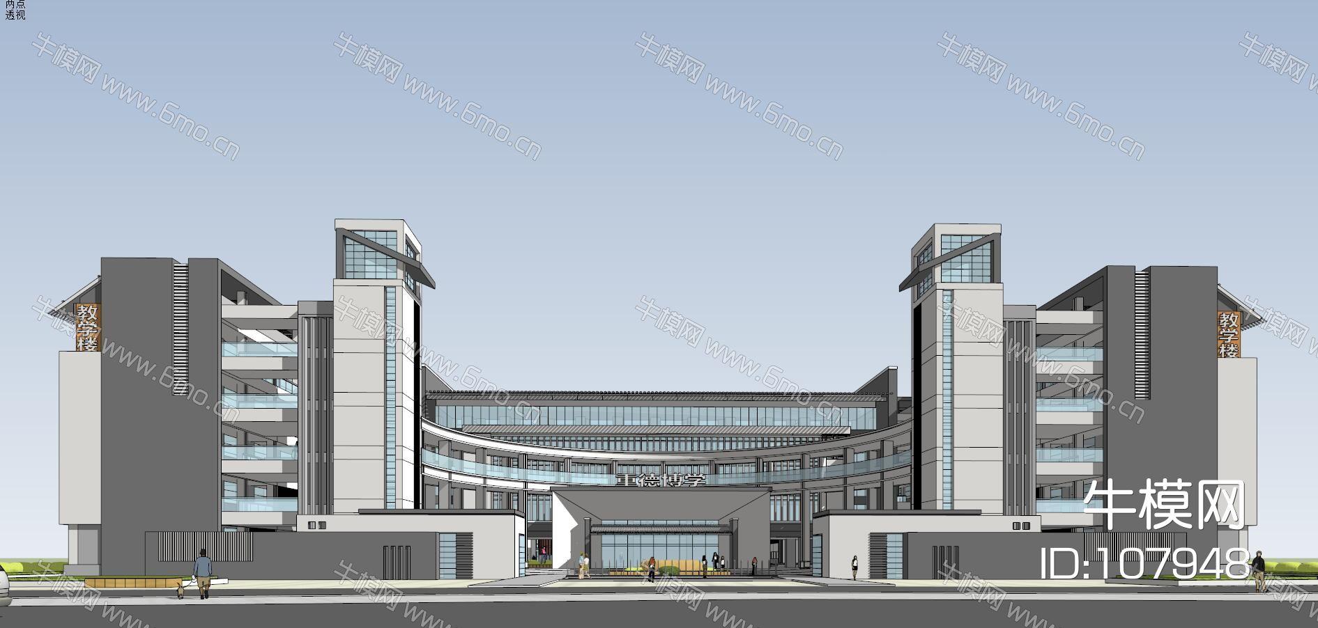 九龙新城安置房中学方案新中式