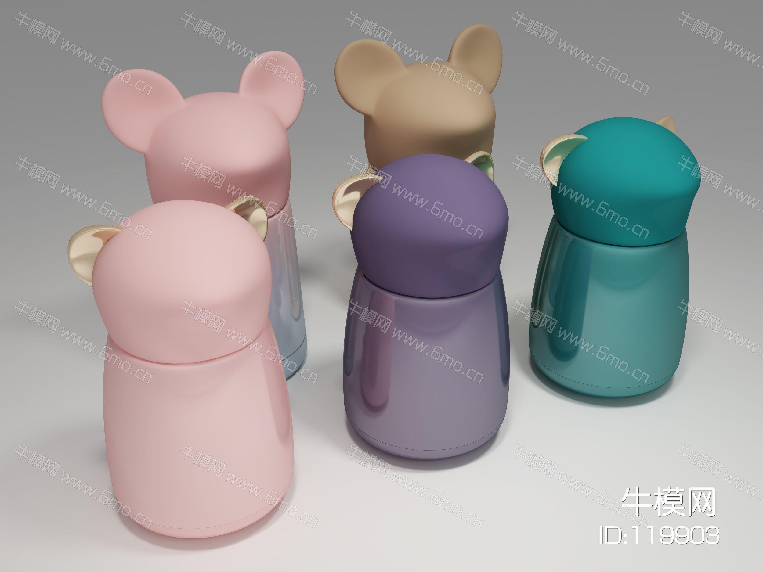 现代未来鼠简约不锈钢保温杯