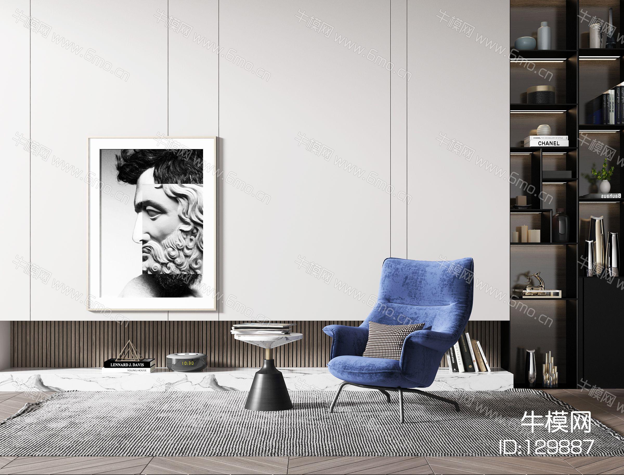 现代简约风格单椅