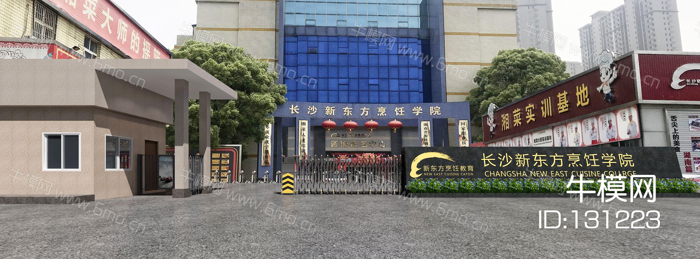 长沙新东方烹饪学院,大厅,过道,门头,入口,原创