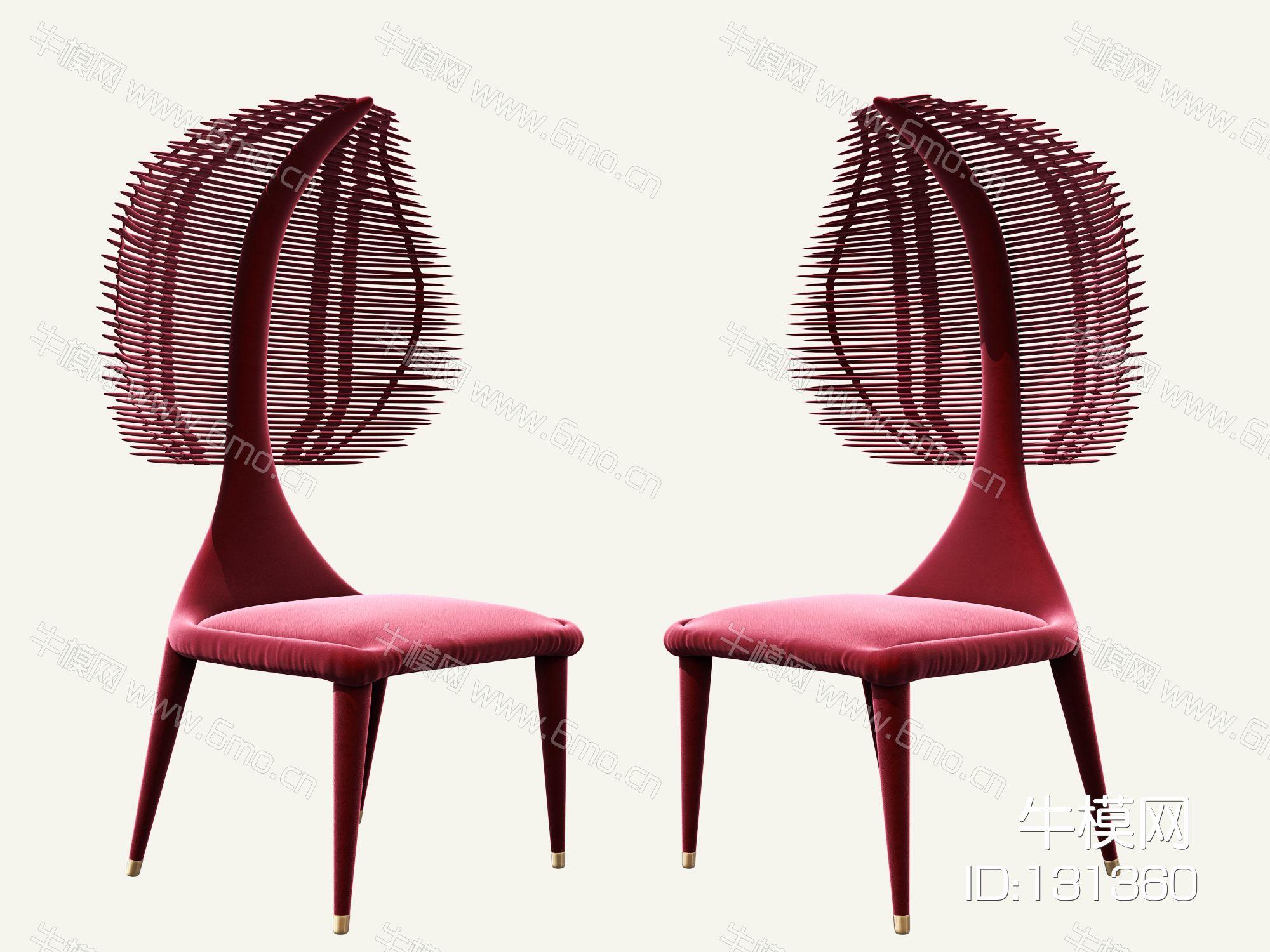 现代异形单椅