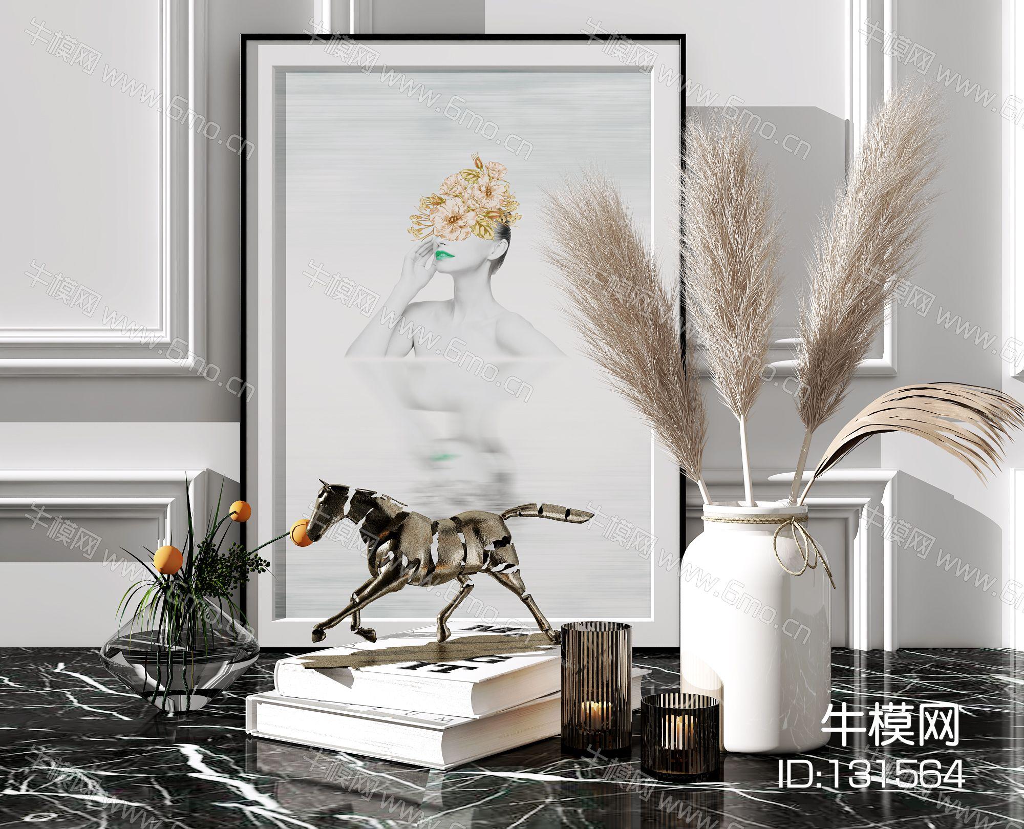 现代花瓶雕塑摆件