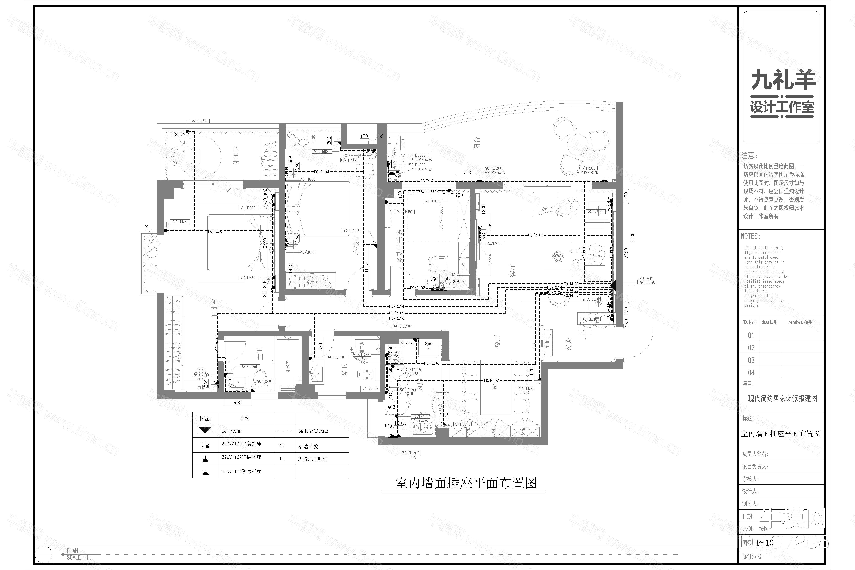 现代简约居家装修报建CAD图