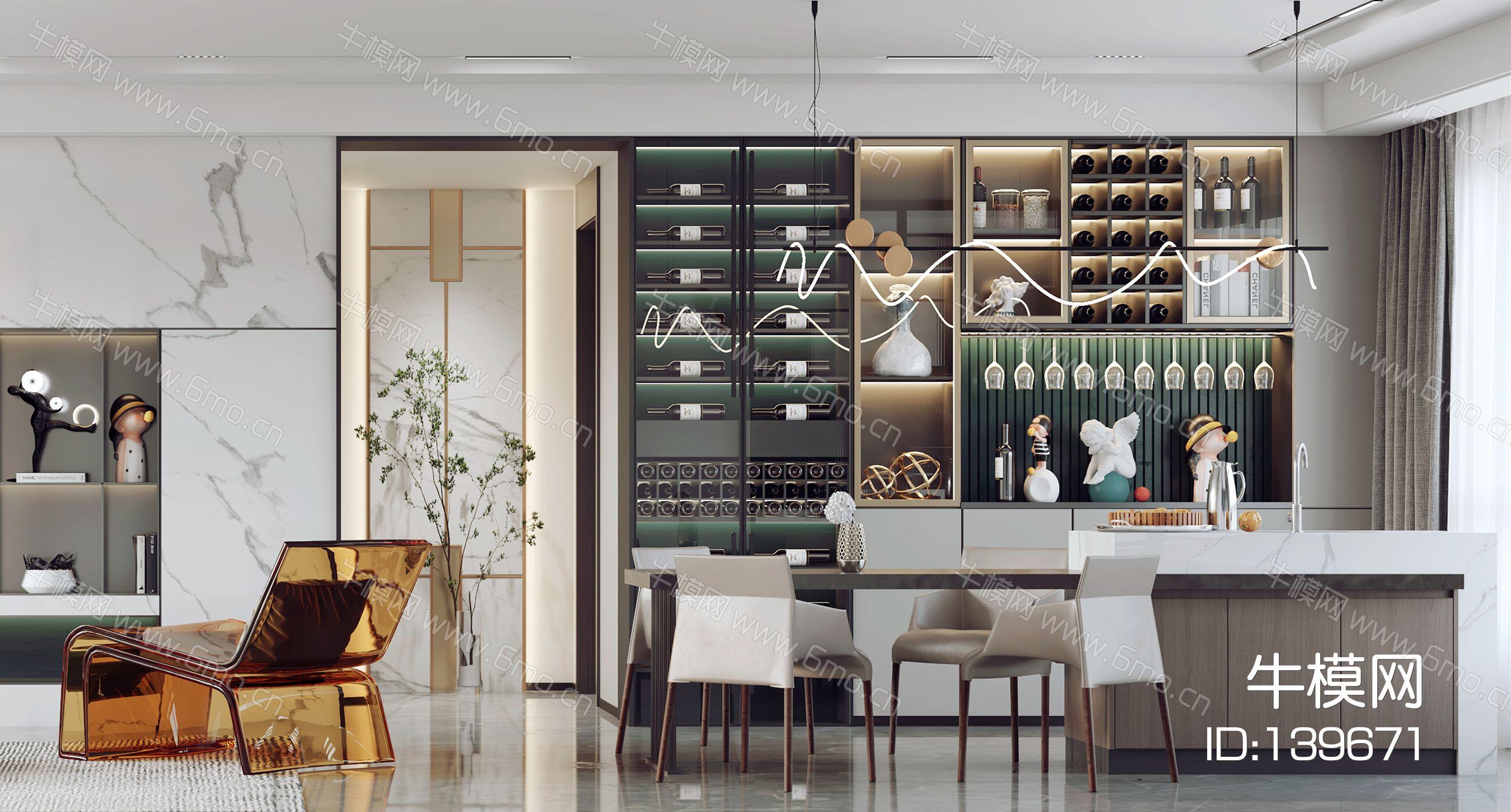 现代客餐厅