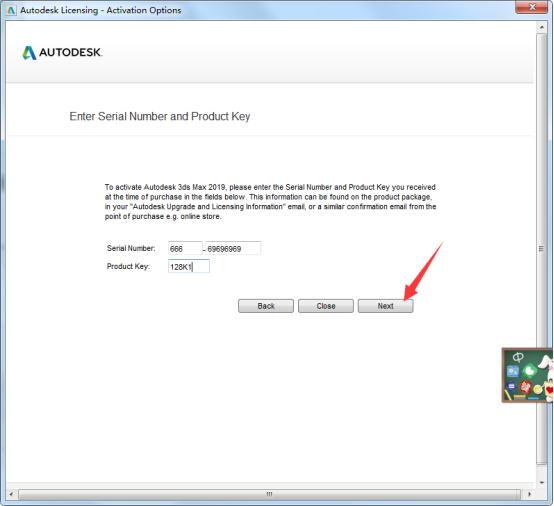 3dmax2019【3dsmax2019破解版】破解中文版安装图文教程、破解注册方法